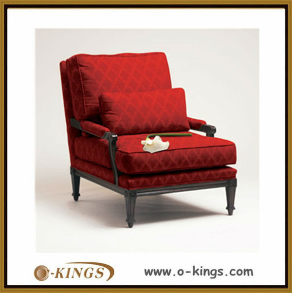 Red Chaise Lounge photo - 6