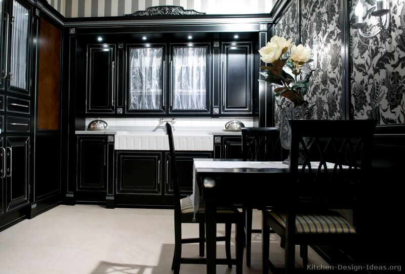 black kitchen cabinets in small kitchen photo - 5