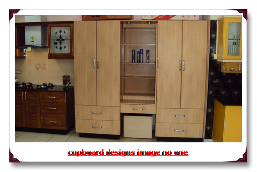 cupboard designs for hall photo - 4