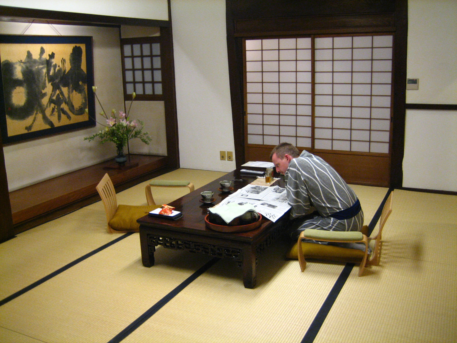Living Room Design Japanese Style Photo   2 Part 32