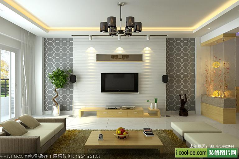 modern tv unit design ideas photo - 4