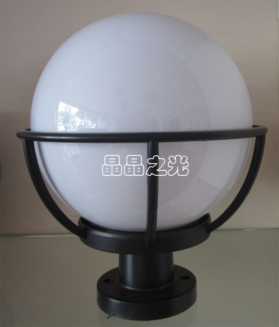 outdoor wall light ball photo - 6